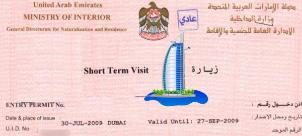 Visa-30-Days UAE Visit